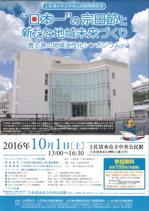 20160913120046.jp_20160913_081607_001.jpg