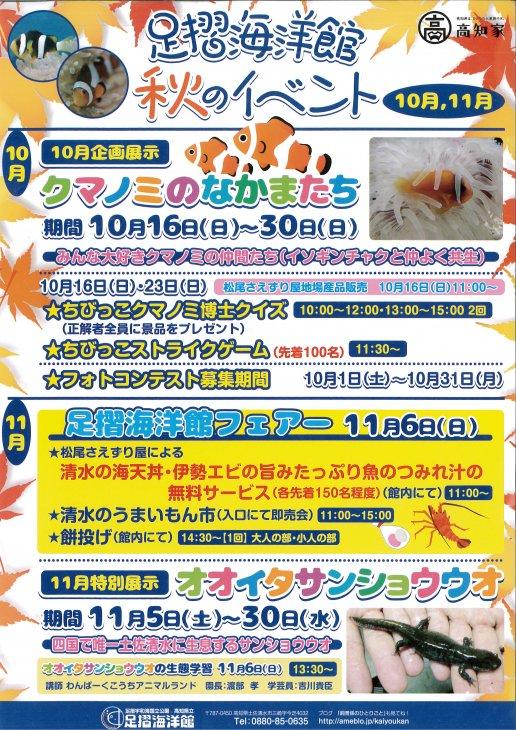 20161018161102.jp_20161018_123540_001.jpg