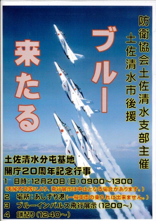 20151111094418.jp_20151102_100147_001.jpg