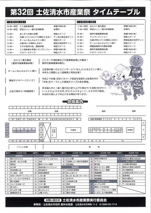 20151123100924.jp_20151123_093526_001.jpg