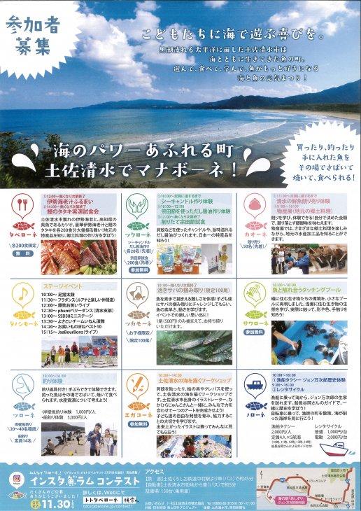 20171031135855.jp_20171031_131946_001.jpg