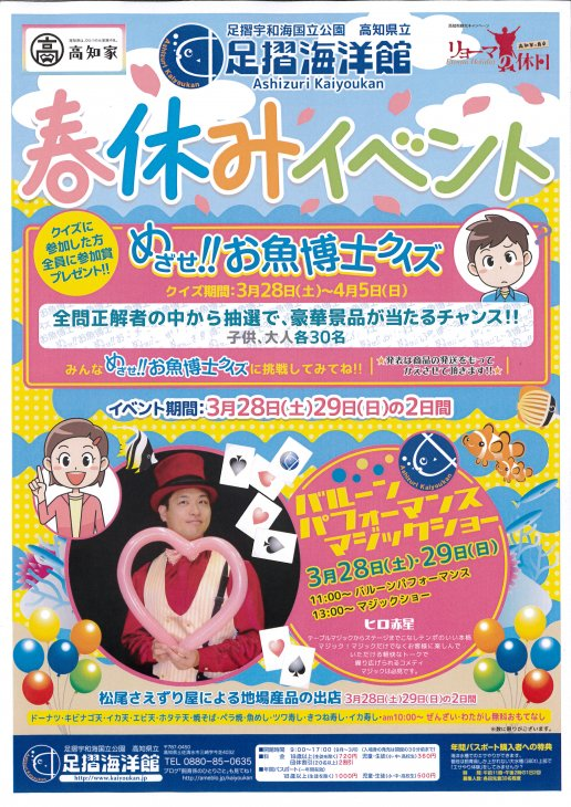 20150323132801.jp_20150323_091345_001.jpg