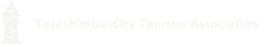 (one) Tosashimizu-City Tourist Association