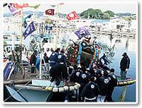 Tosashimizu-shi, Kochi event information