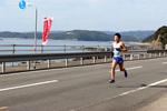 Ashizuri road race