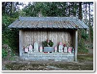 Ashizuri pilgrim way