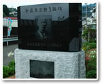 John Mung birth place