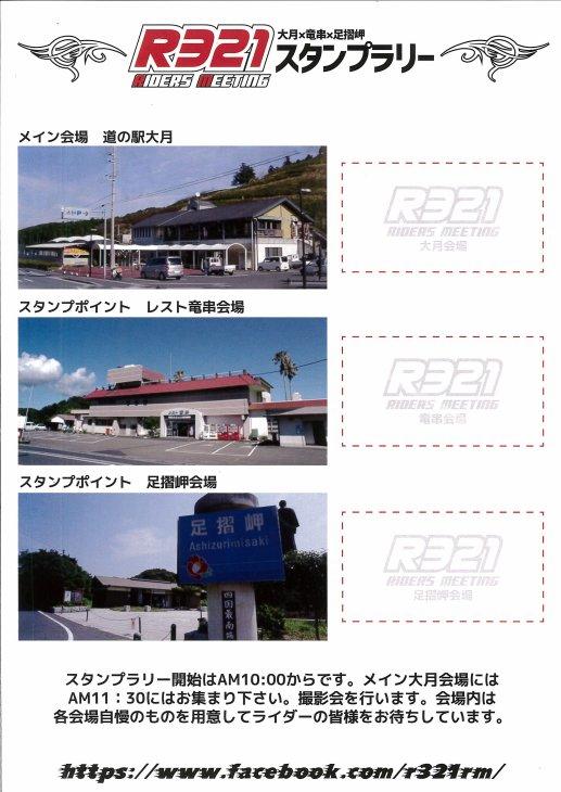 20160916110229.jp_20160913_081803_001.jpg