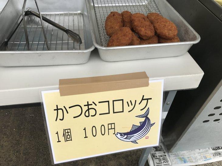 20170509141102.JPG