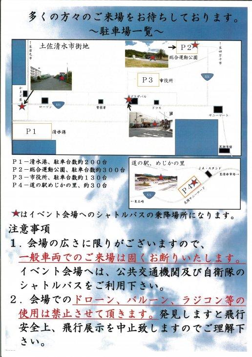 20151111094419.jp_20151102_100249_001.jpg