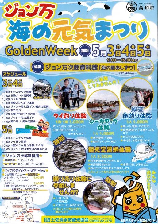 20150502100506.jp_20150430_093311_001.jpg